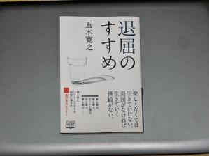 Itukihiroyuki01