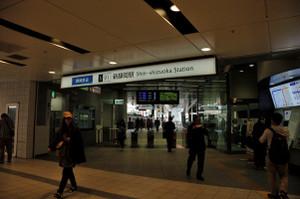 Shinshizuoka01
