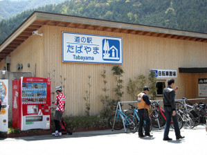 Michinoekitabayama02
