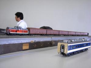 Dd13waki5000
