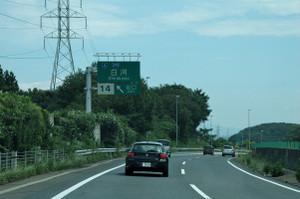 Shirakawaic01