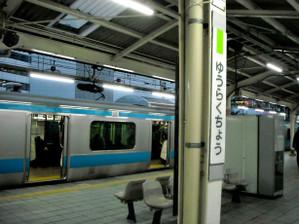 Yuurakuchou01