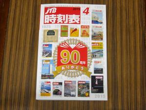 Timetable9001