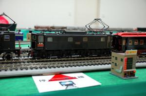 Ed5601