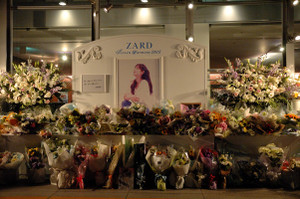Zard_screen_harmony_201502