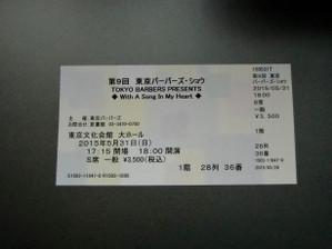 Tiket01