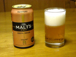 The_malts01_2