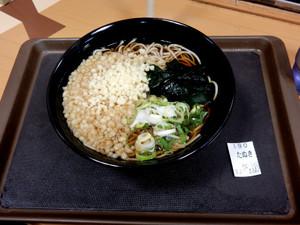 Tanukisoba01_2