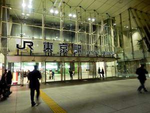 Tokyost01