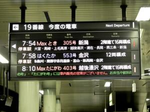 Max_toki30501
