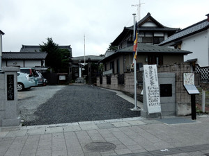 Daitouji01