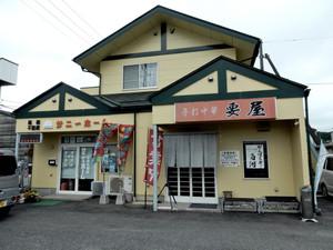 Kanameya01