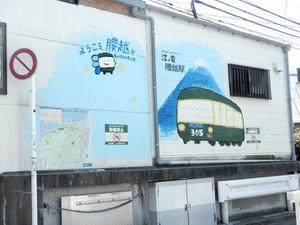 Koshigoe01