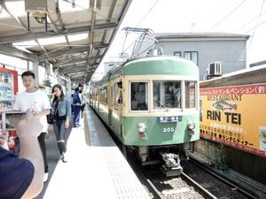 Koshigoe02