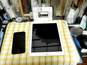 Iphon7ipad01