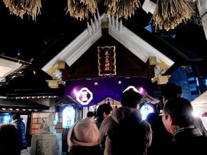 Motomishima03