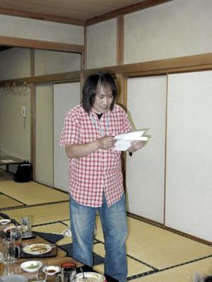 Nishiharaisao01