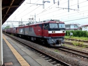 Kuroiso02